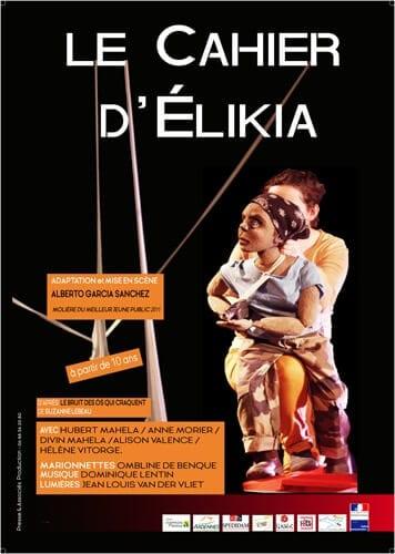 A2 OFF affiche elikia A2_01_06_17