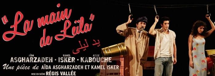 Théâtre des Béliers – Aïda Asgharzadeh